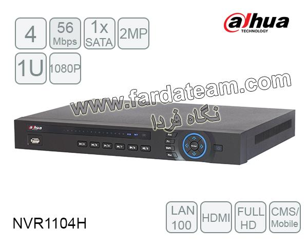 دستگاه NVR داهوا 4 کانال DH-NVR1104H