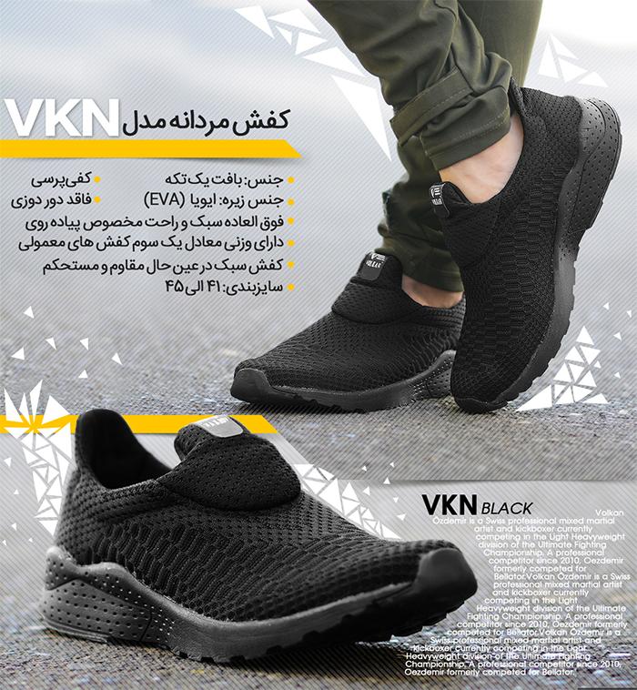 كفش مردانه مدل VKN مشكي طرح 2