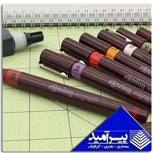 قلم راپيد 1/0 روترينگ ROTRING
