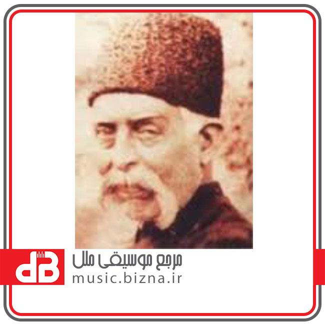 آقا علی اکبرخان فراهانی