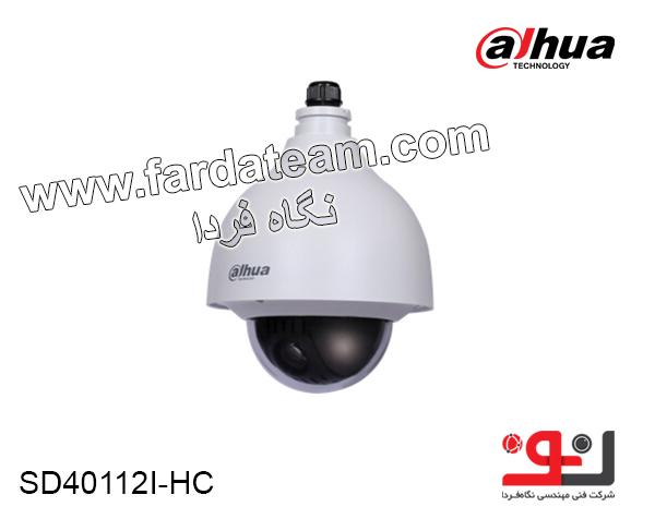 دوربین اسپید دام  1 مگاپیکسل HDCVI DAHUA داهوا SD40112I-HC