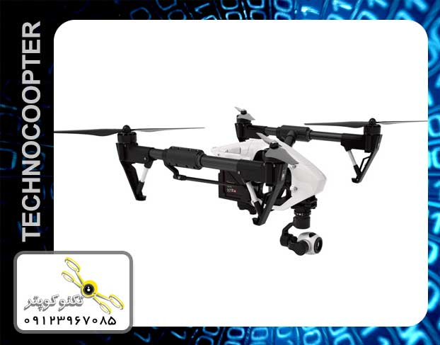 http://technocopter.net/product-89498.html