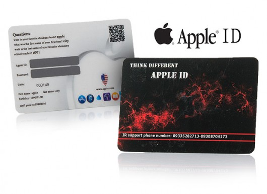 کارت APPLE ID