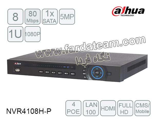دستگاه NVR داهوا 8 کانال DH-NVR4108H-P