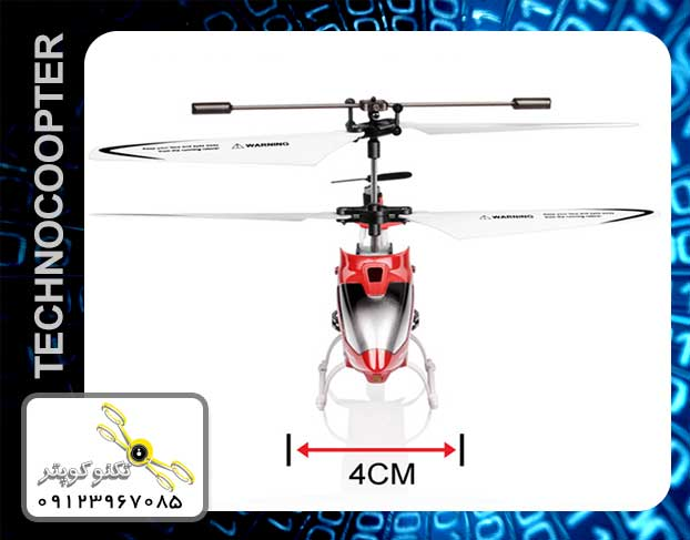 http://technocopter.net/product-89452.html