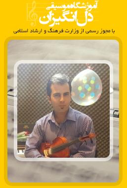 محمدرضا پیرجانی