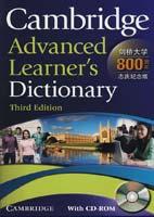 Cambridge Advanced Learner's Dictionary - 3rd Edition - دیکشنری کمبریج 2008