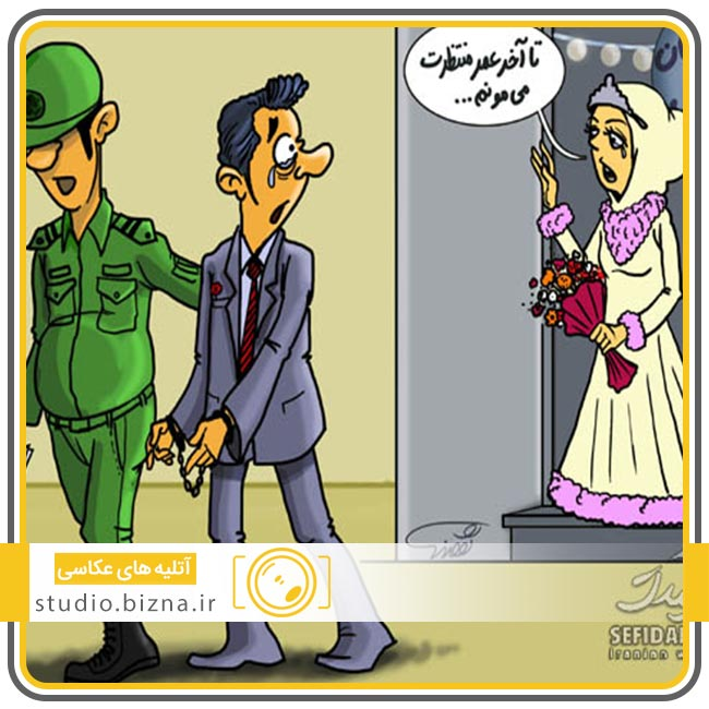 راه کارهایی برای کاهش هزینه های عروسی