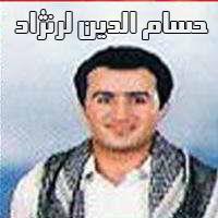 اورجینال مجموعه آلبوم های حسام الدین لرنژاد