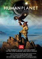 BBC Human Planet – مستند سیاره انسان