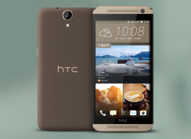 HTC One E9 Dual SIM Mobile Phone