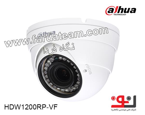 دوربین دام 2 مگاپیکسل HDCVI DAHUA داهوا   HAC-HDW1200RP-VF