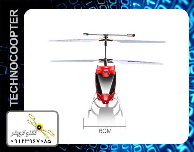 http://technocopter.net/product-89453.html