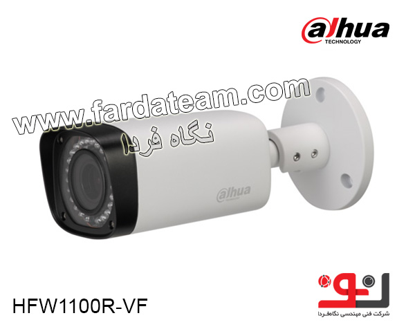 دوربین بولت 1 مگاپیکسل HDCVI DAHUA داهوا HAC-HFW1100R-VF