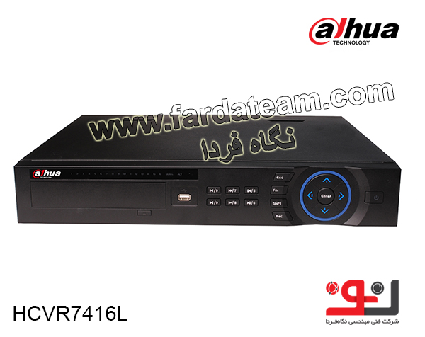 دستگاه ضبط 16 کانال 1080P HDCVI DAHUA داهوا HCVR7416L