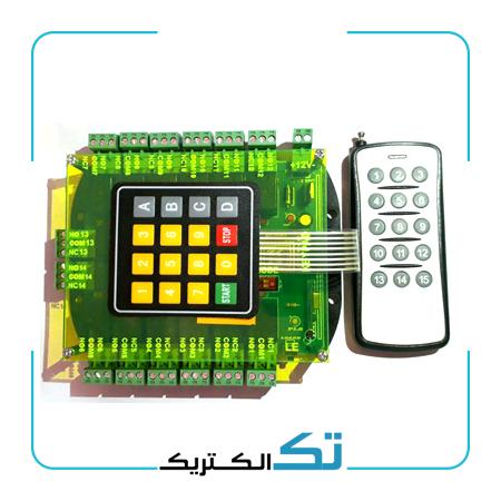 کنترل راه دور رادیویی 14 کانال
