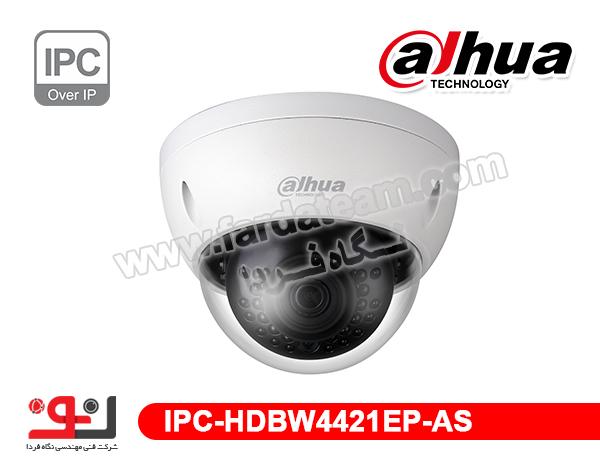 دوربین دام 4 مگاپیکسل IPC DAHUA داهوا IPC-HDBW4421EP-AS