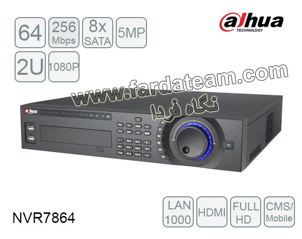 دستگاه NVR داهوا 64 کانال DH-NVR7864