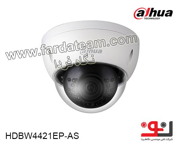 دوربین دام 4 مگاپیکسل تحت شبکه DAHUA داهوا HDBW4421EP-AS