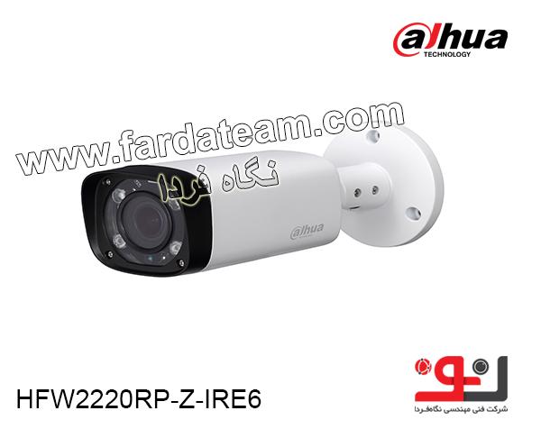 دوربین بولت 2.4 مگاپیکسل HDCVI DAHUA داهوا HFW2220RP-Z-IRE6