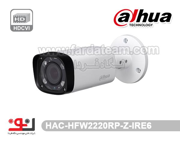 دوربین بولت 2 مگاپیکسل HDCVI DAHUA داهوا HAC-HFW2220RP-Z-IRE6