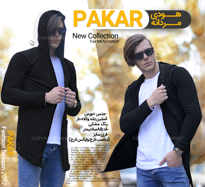 هودي مردانه مدل PAKAR (مشكي)
