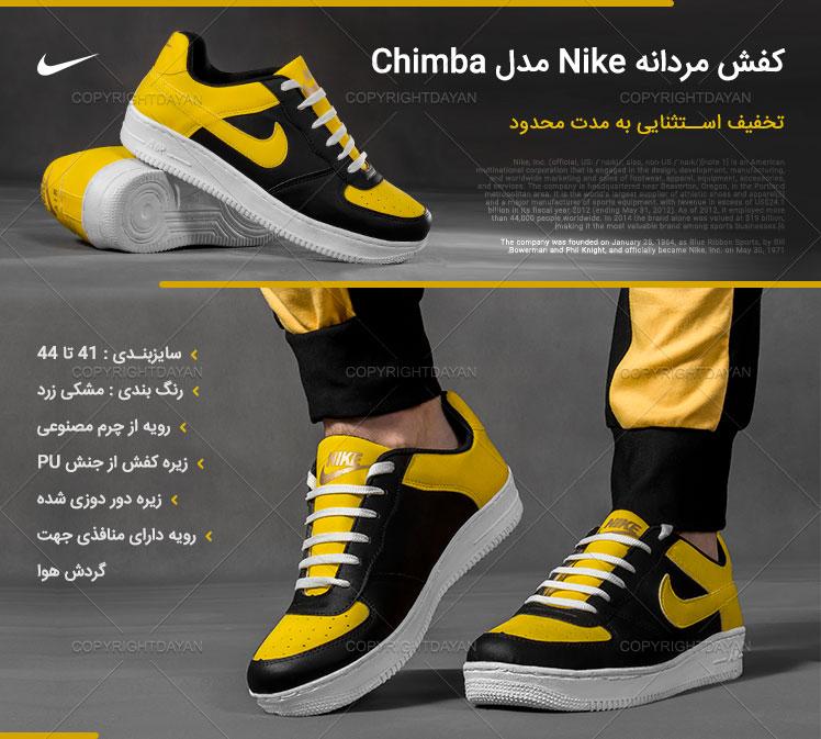 کفش مردانه Nike مدل Chimba(مشکی زرد)