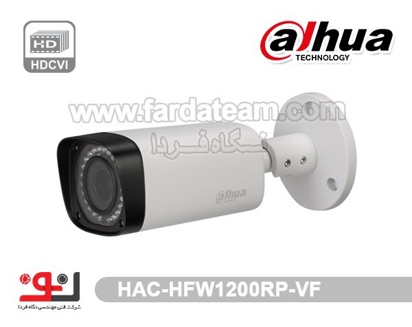 دوربین بولت 2 مگاپیکسل HDCVI DAHUA داهوا HAC-HFW1200RP-VF