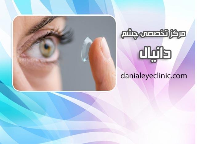 نگهداری لنز طبی