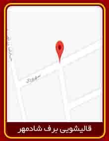 قالیشویی محدوده سهروردی 02122915382