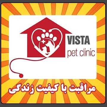 ویستا، مراقبت با کیفیت زندگی