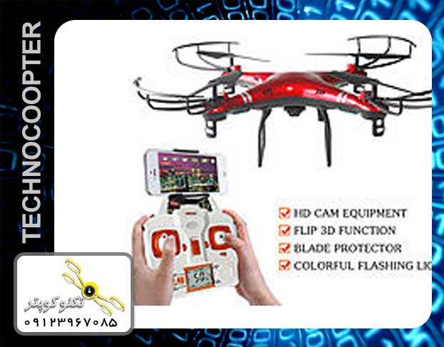 http://technocopter.net/product-90107.html