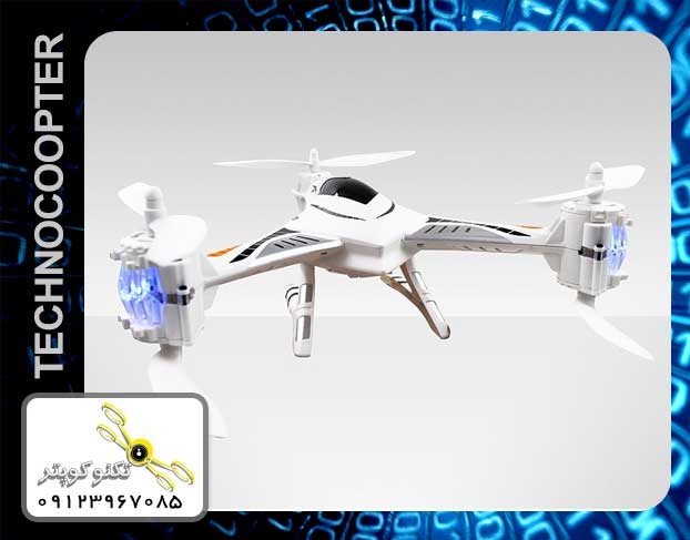 http://technocopter.net/product-89939.html