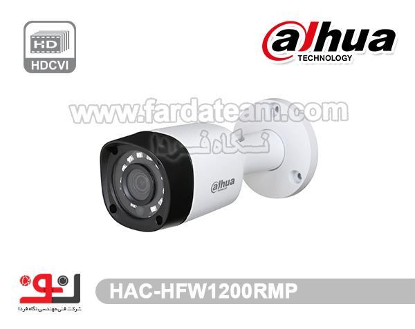 دوربین بولت 2 مگاپیکسل HDCVI DAHUA داهوا HAC-HFW1200RMP