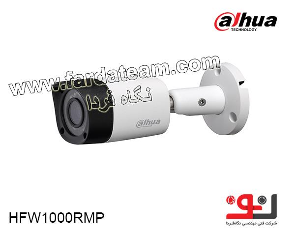 دوربین بولت 1 مگاپیکسل HDCVI DAHUA داهوا HAC-HFW1000RMP