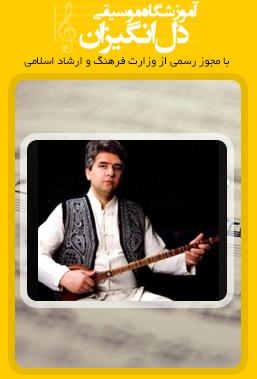 حمید اسماعیل زاده
