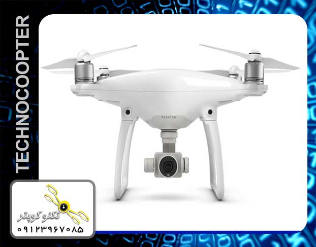 http://technocopter.net/product-89456.html