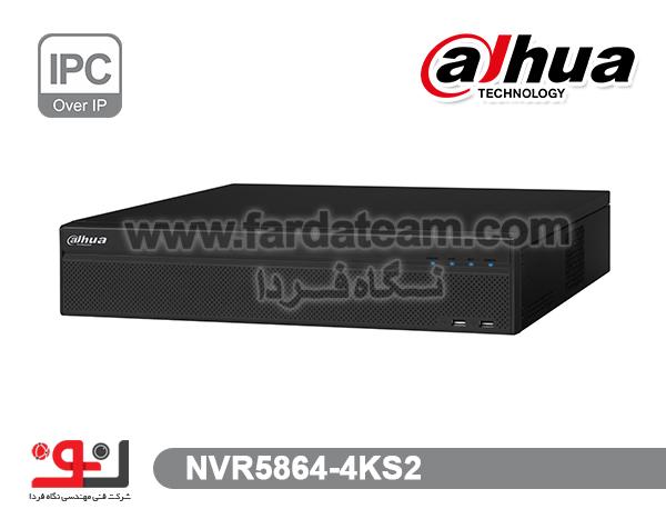 دستگاه NVR داهوا 64 کانال  NVR5864-4KS2