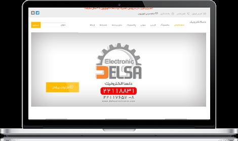 طراحی سایت دلسا الکترونیک