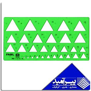 شابلون مثلث فابل FABEL