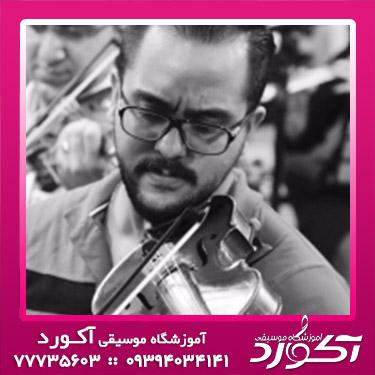 استاد  احسان شامی