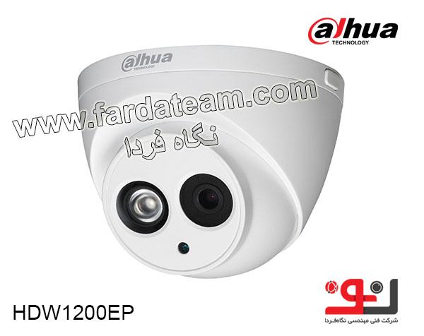 دوربین دام 2 مگاپیکسل HDCVI DAHUA داهوا   HAC-HDW1200EP