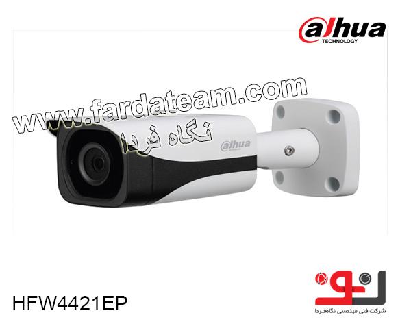 دوربین بولت 4 مگاپیکسل تحت شبکه DAHUA داهوا HFW4421EP