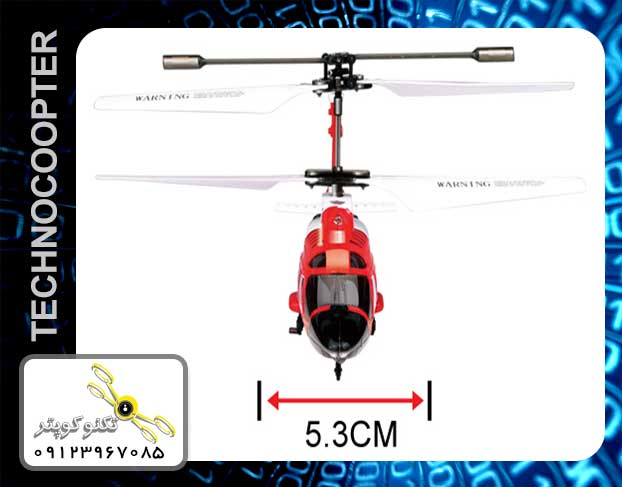 http://technocopter.net/product-89455.html