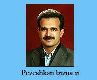دکتر بهمن محمدی