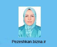 دکتر مریم السادات معین آزاد تهرانی