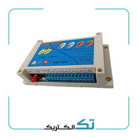 کنترل راه دور با اس ام اس 4 کانال AM643