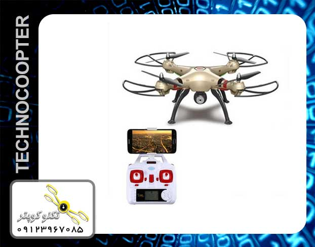 http://technocopter.net/product-89976.html