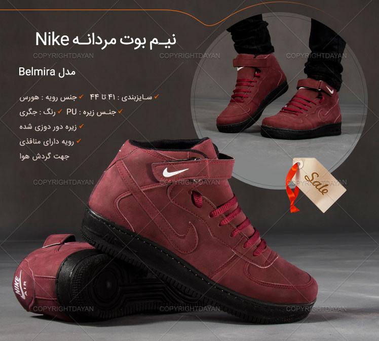 نیم بوت مردانه Nike مدل Belmira(جگری)