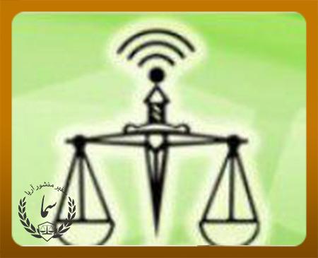نكات حقوقي راجع به حق انتفاع و حق ارتفاق